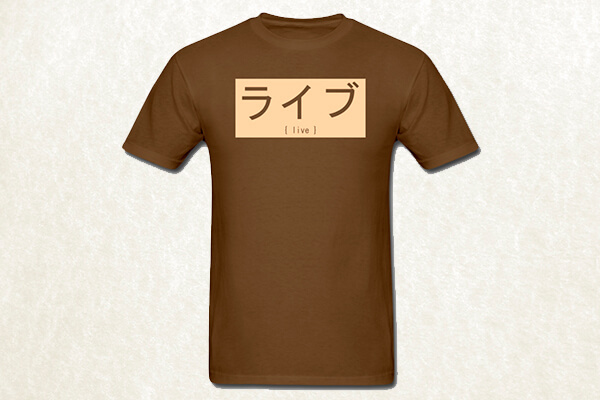 Raibu T-shirt